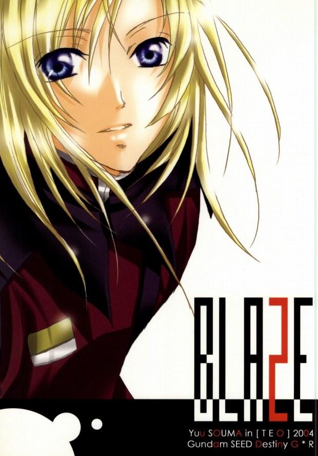 【BLエロ同人誌】ギルバート×レイ「BLAZE」【ガンダムSEED】