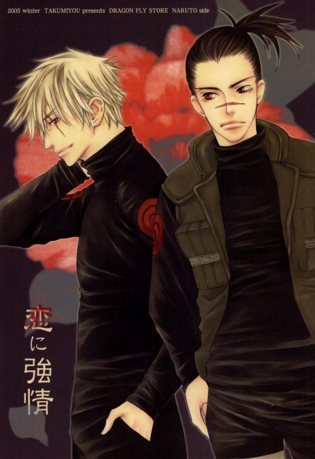 【BLエロ同人誌】カカシ×イルカ「恋に強情」【NARUTO(ナルト)教師×教師】