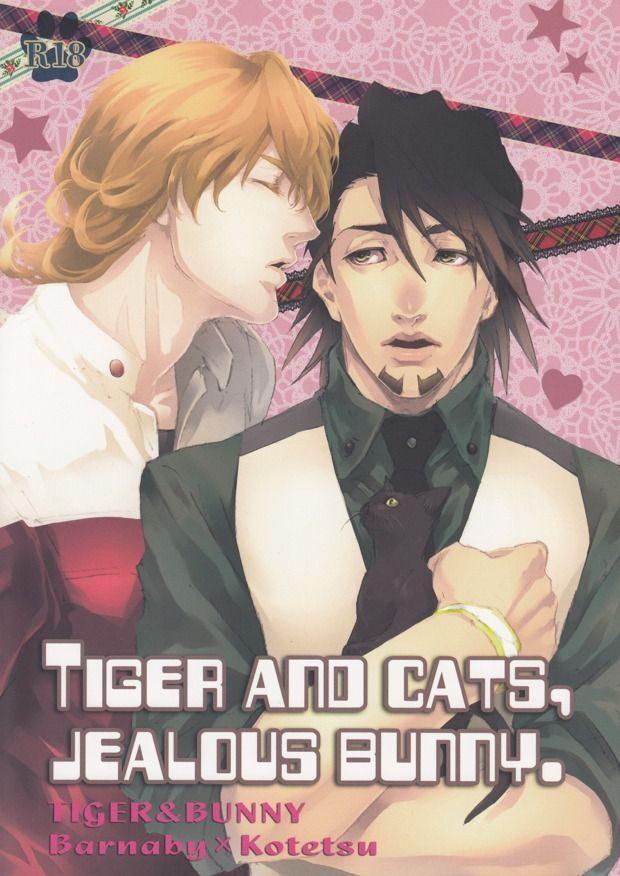 【BLエロ同人誌】虎徹×バーナビー☆TIGER AND CATS, JEALOUS BUNNY.【TIGER&BUNNY(タイバニ)】