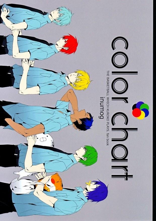 【BLエロ同人誌】キセキの世代オールキャラ総出演☆color chart【黒子のバスケ】