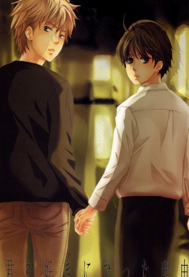 【BLエロ同人誌】浜田×泉「君を好きになった理由」【おおきく振りかぶって】