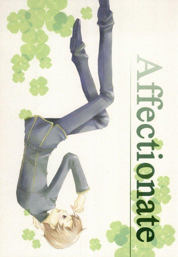 【BLエロ同人誌】ルルーシュ×ロロ「Affectionate」【コードギアス】