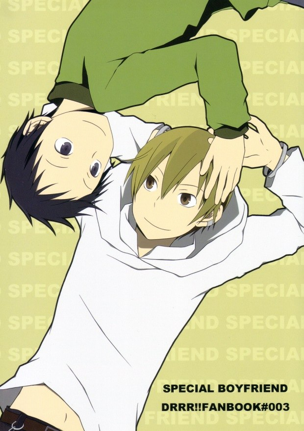 【BLエロ漫画】Special Boyfriend(帝×正臣)【デュラララ!!】