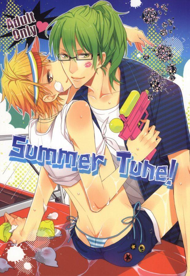 【BLエロ同人誌】Summer Tune!ベル×ジャン【ラッキードッグ1】