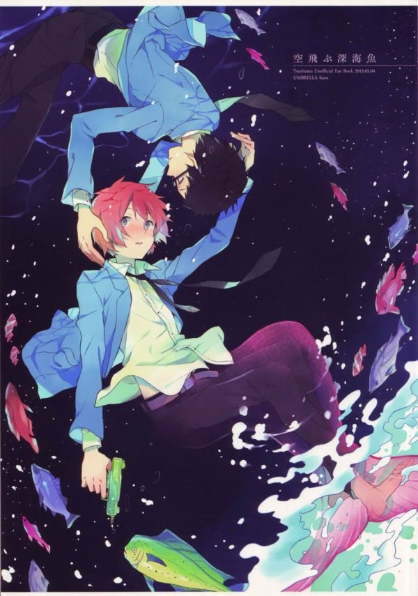 【BLエロ同人誌】夏樹×ユキ(空飛ぶ深海魚)【つり球】