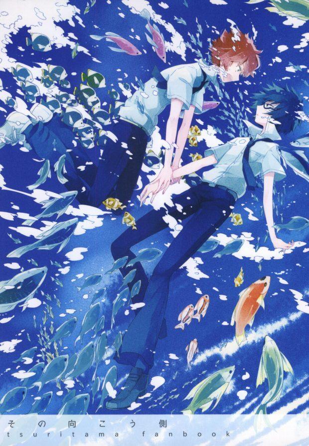 【BLエロ漫画】その向こう側-夏樹×ユキ-【つり球】