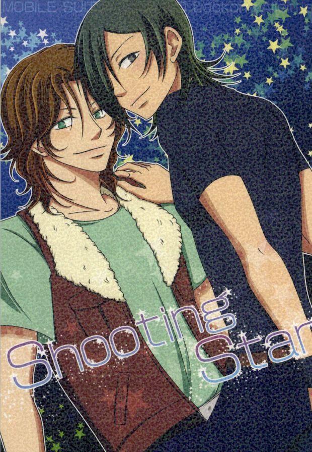【BLエロ同人誌】ロックオン×アレルヤ☆Shooting Star【ガンダム00】