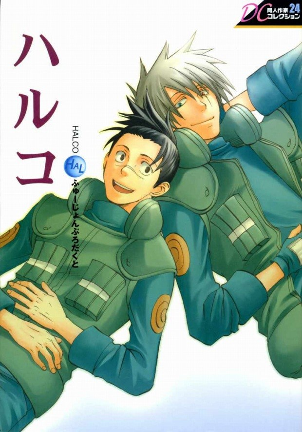 【BLエロ同人誌】カカシ×イルカ★ハルコ&おしなべライフ1、2【NARUTO(ナルト)】
