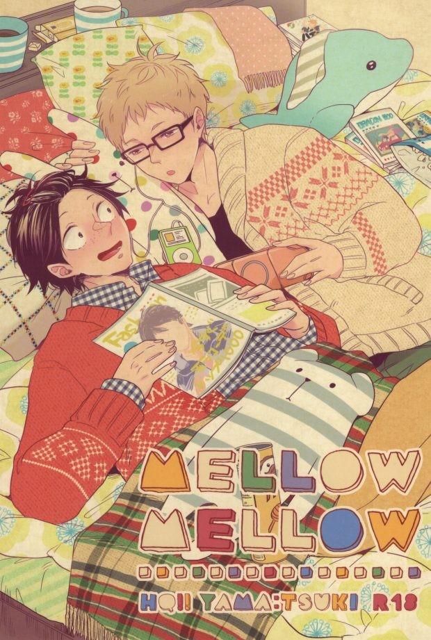 【BLエロ同人誌】山口×月島☆MELLOW MELLOW【ハイキュー!!】