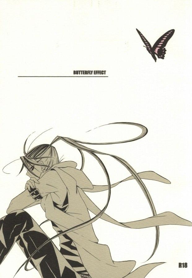 【BLエロ同人誌】岩西×蝉「BUTTERFLY EFFECT」【Waltz】