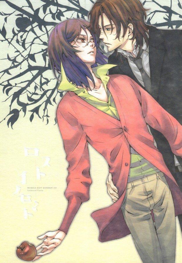 【BLエロ同人誌】ロックオン×ティエリア「ロストイノセント」【ガンダム00】