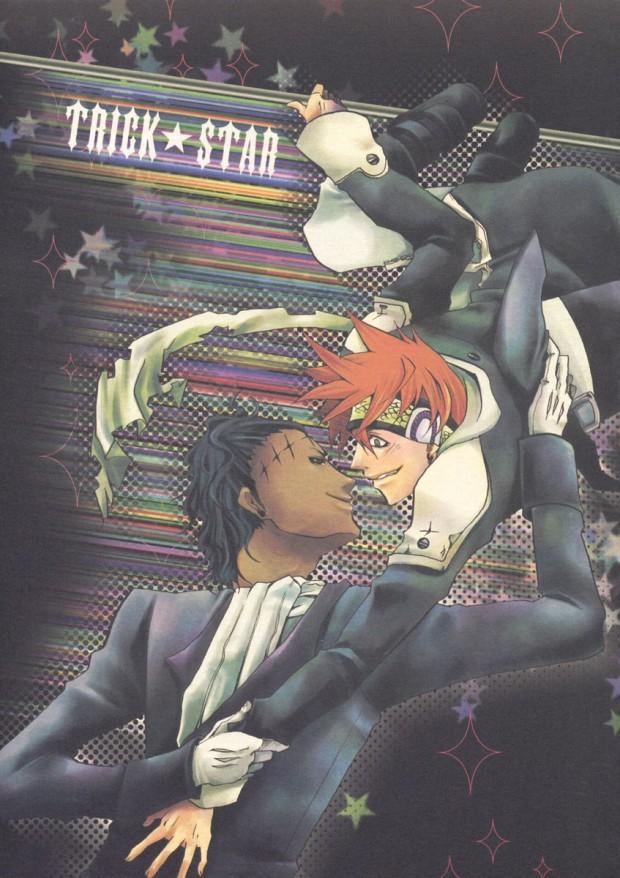 【BLエロ同人誌】ティキ×ラビ♪TRICK★STAR【D.Gray-man】