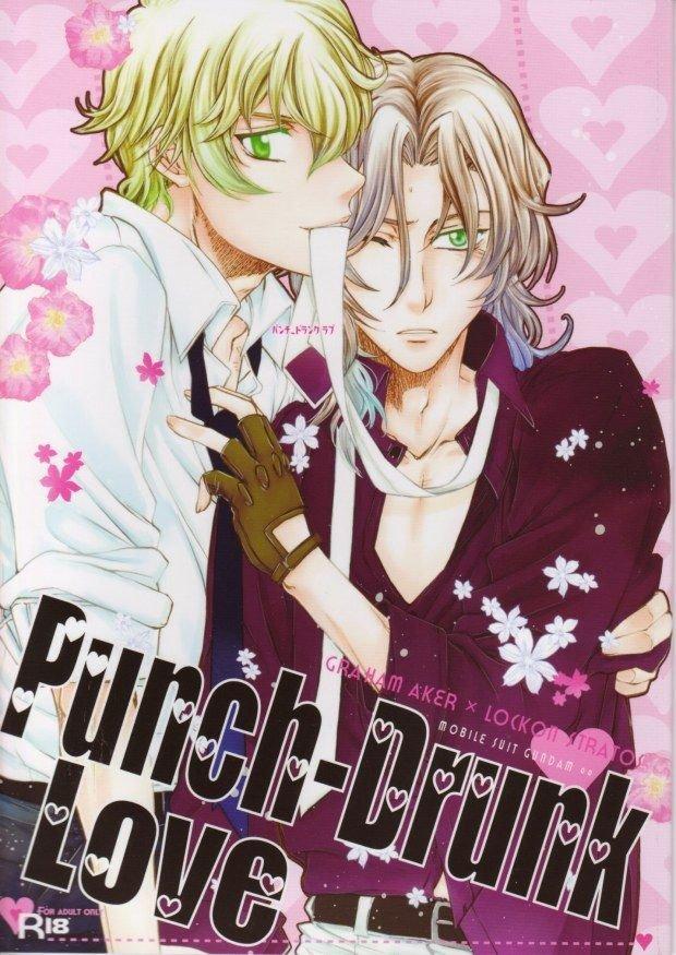 【BLエロ同人誌】グラハム×ロックオン「Punch-Drunk Love」【ガンダム00】