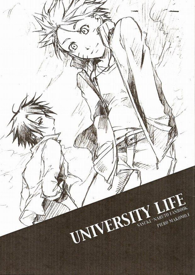 【BLエロ同人誌】サスケ×ナルト☆UNIVERSITY LIFE【NARUTO(ナルト)】