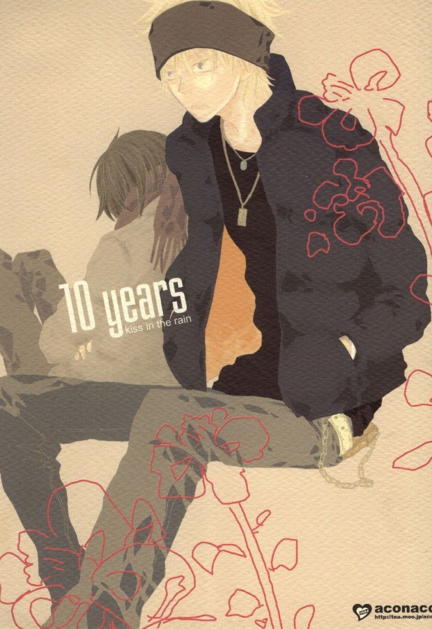 【BLエロ同人誌】浜田×泉☆10years①【おおきく振りかぶって】