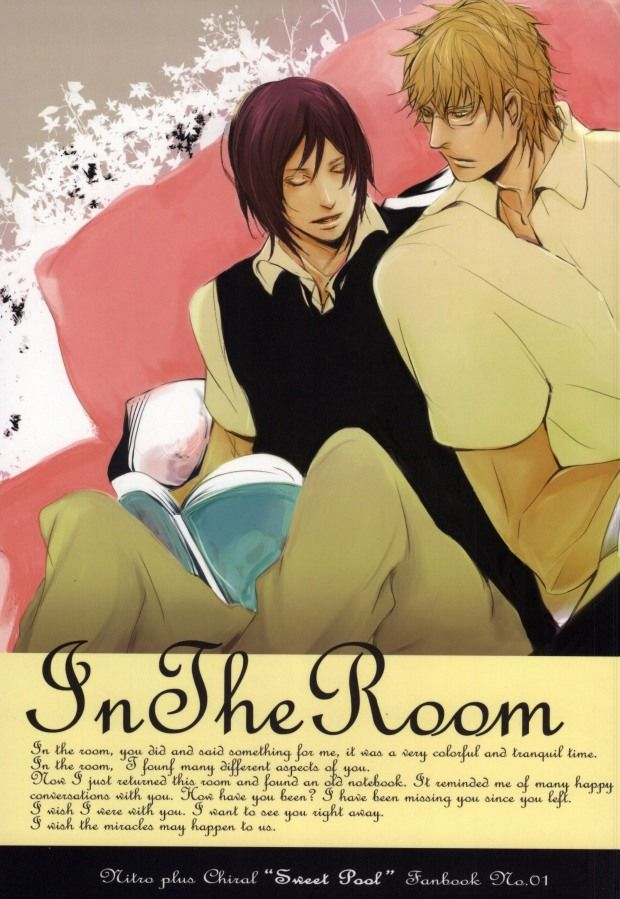 【BLエロ同人誌】哲雄×蓉司「In The Room」【sweet pool】