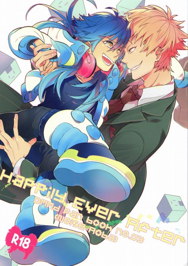 【BLエロ同人誌】ノイズ×蒼葉★Happily Ever After【DRAMAtical Murder】