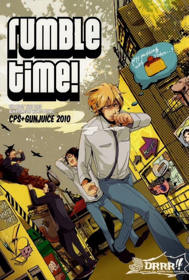 【BLエロ同人誌】愛され静雄本☆rumble time!【BLエロ漫画】