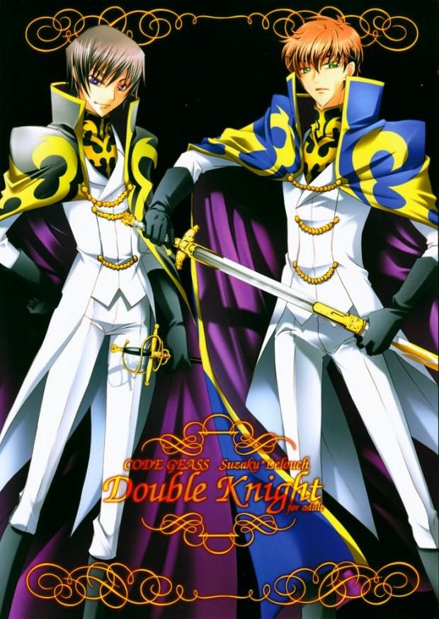 【BLエロ同人誌】スザク×ルルーシュ☆Double Knight【コードギアス】