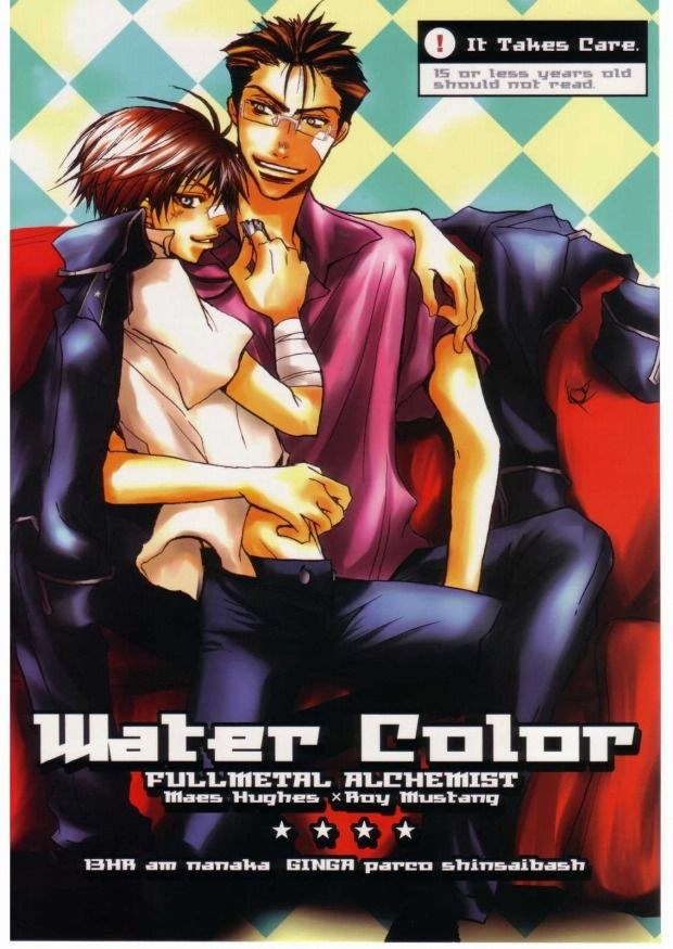 【BLエロ同人誌】ヒューズ×ロイ「Water Color」【鋼の錬金術師】