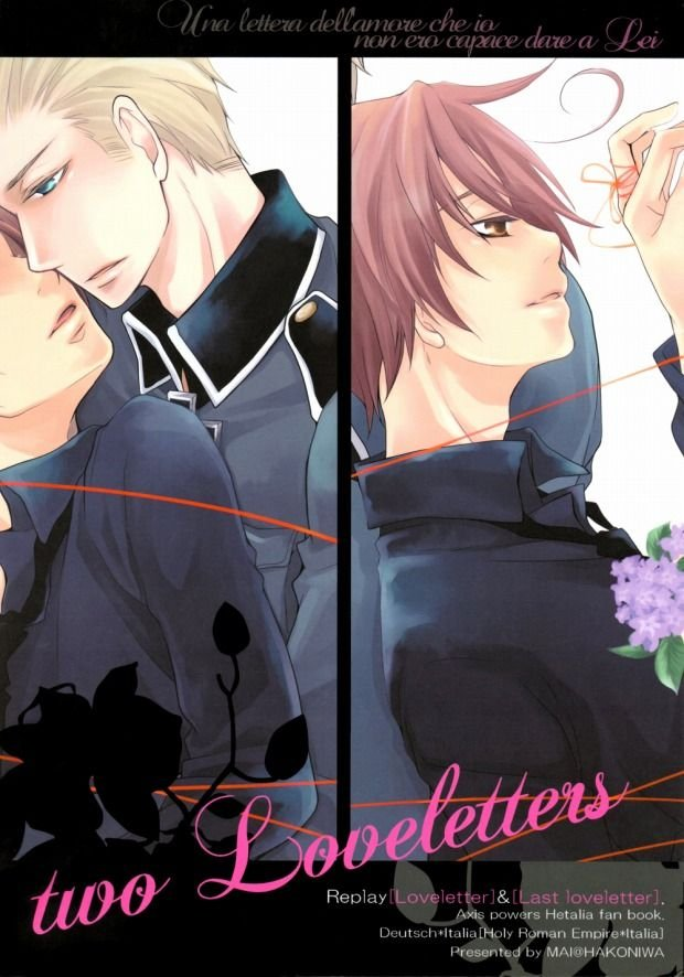 【BLエロ同人誌】ルートヴィヒ×フェリシアーノ「two Loveletters」【ヘタリア】
