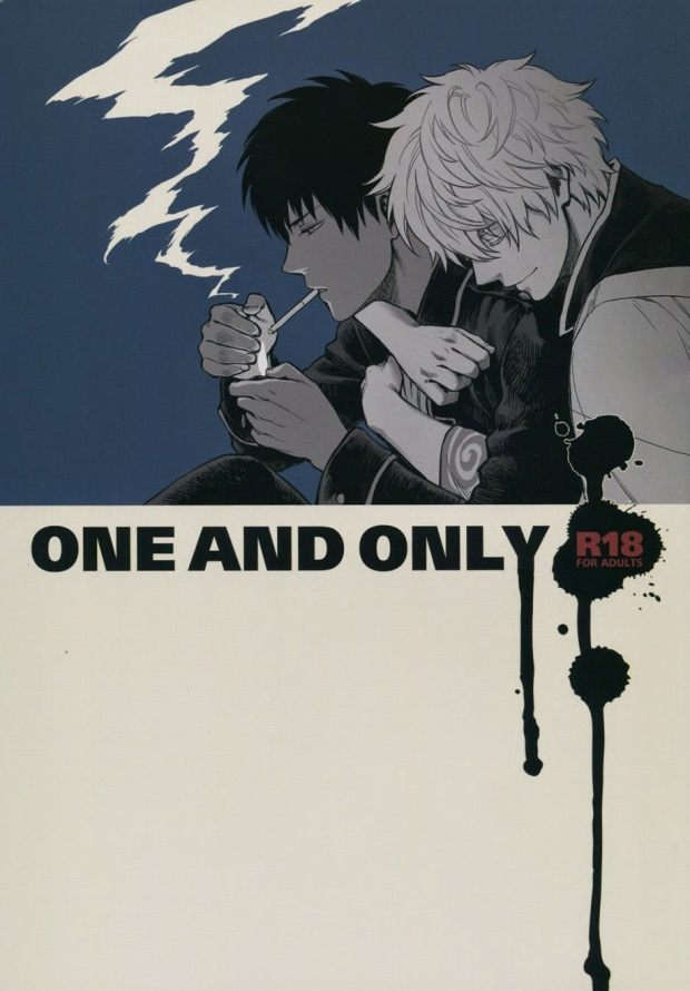 【BLエロ同人誌】銀時×土方★ONE AND ONLY【銀魂(ぎんたま)】