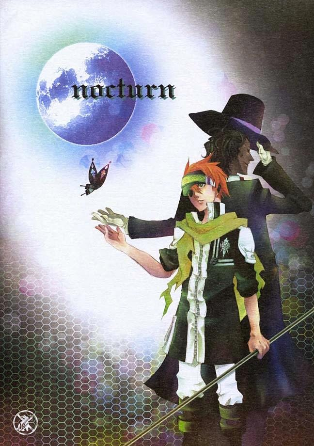 【BLエロ同人誌】ティキ×ラビ「nocturn」※腐女子向け【D.Gray-man】