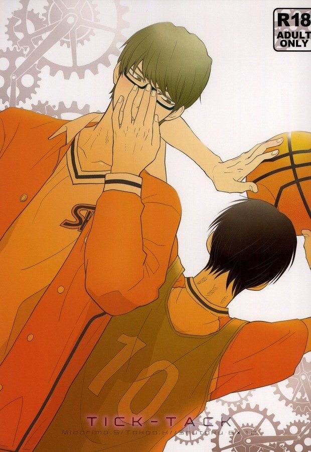 【BLエロ同人誌】緑間×高雄☆TICK-TACK【黒子のバスケ】