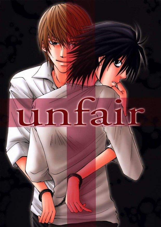 【BLエロ同人誌】月×L「unfair」【DEATH NOTE(デスノート)】