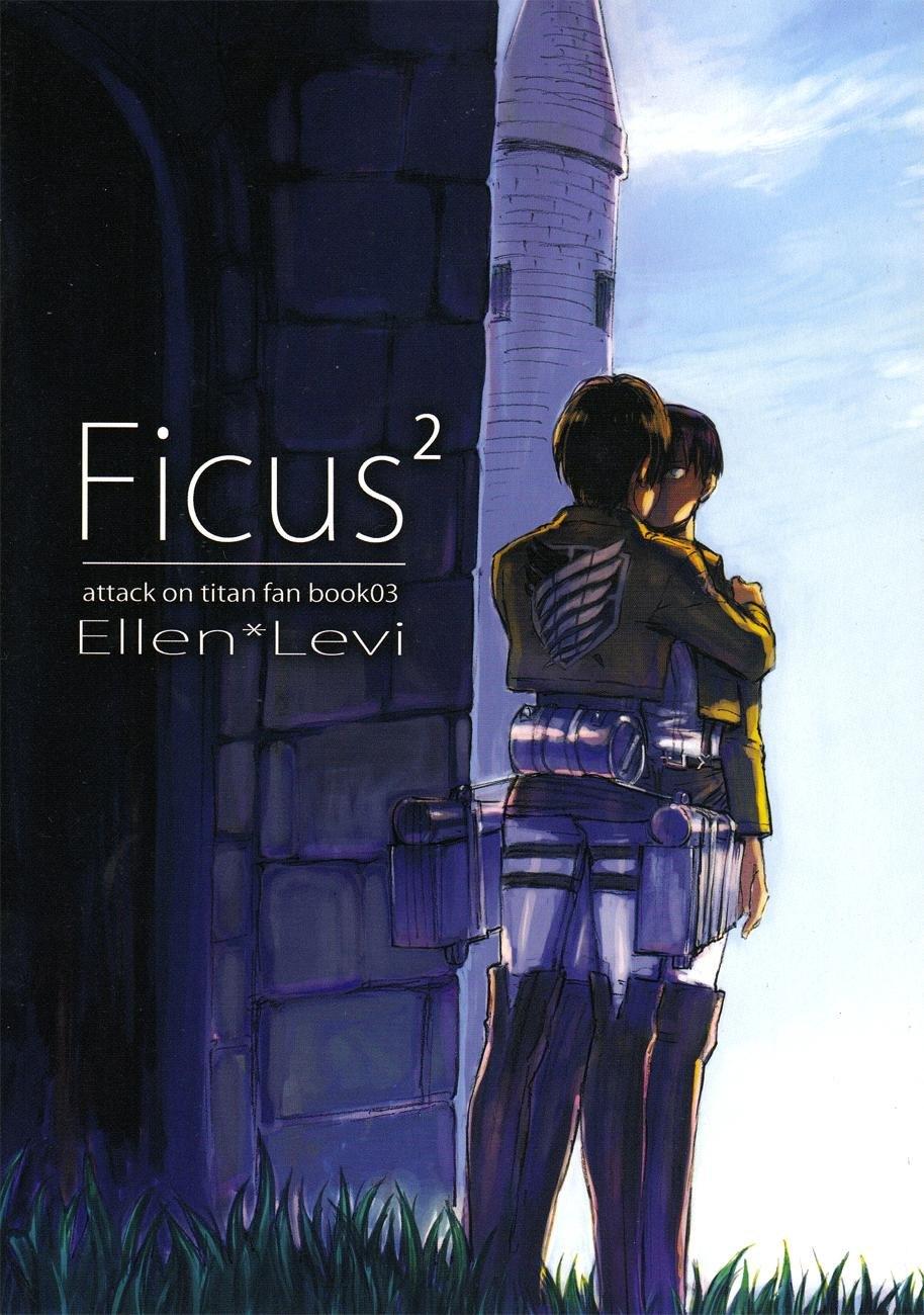 【BLエロ同人誌】エレン×リヴァイ☆Ficus2※18禁腐女子向け【進撃の巨人】