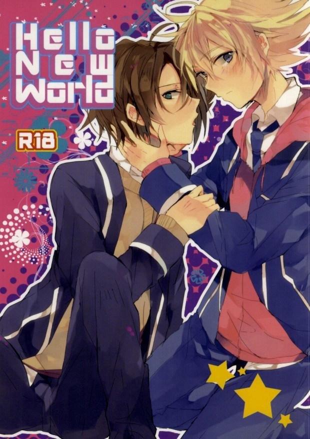 【BLエロ同人誌】トシキ×タイキ☆Hello New World※完全腐女子向け【カードファイト!! ヴァンガード】