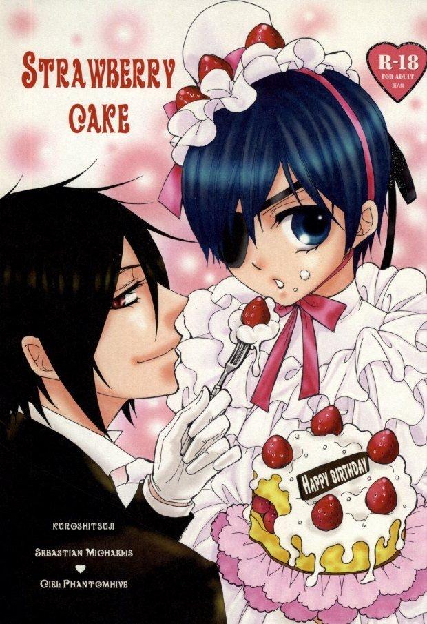 【黒執事ボーイズラブ】セバスチャン×シエル☆Strawberry cake※18禁同人誌【BLエロ漫画】
