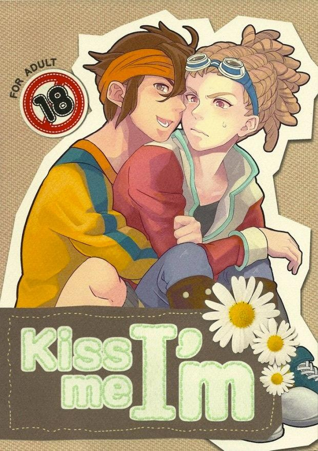 【イナイレ同人誌】円堂×鬼道「Kiss me I'm」※18禁【ボーイズラブ漫画】