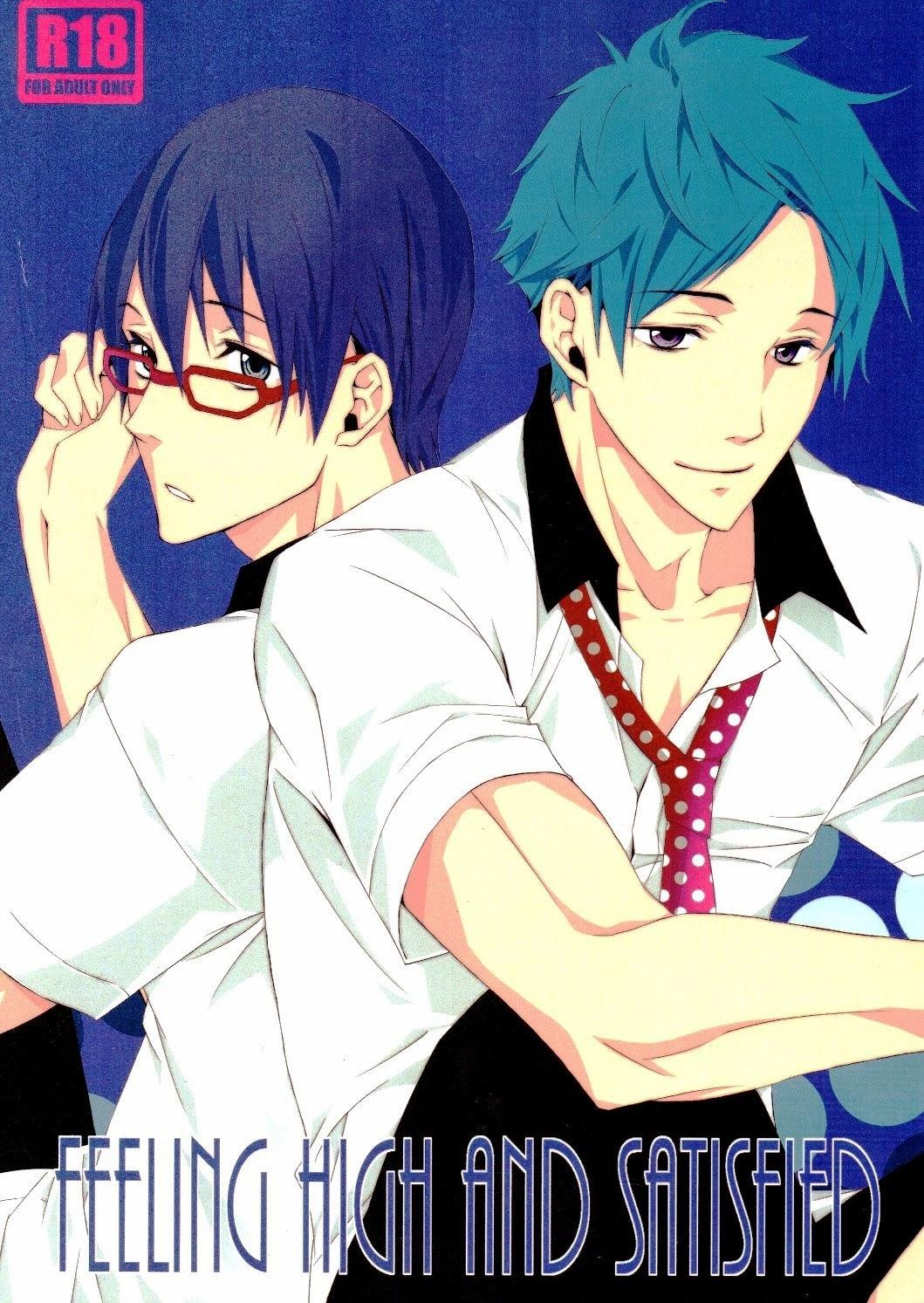 【Free!BL漫画】怜×遙☆FEELING HIGH AND SATISFIED【ボーイズラブ同人誌】