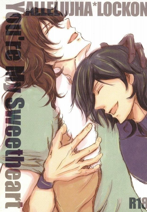 【BLエロ同人誌】アレルヤ×ロックオン★You're My Sweetheart【ガンダム00】
