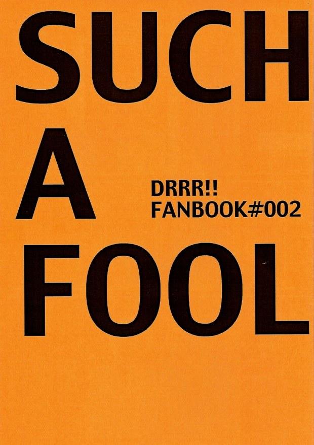 【デュラララ!!BL漫画】正臣×帝「Such A Fool」【ボーイズラブ同人誌】