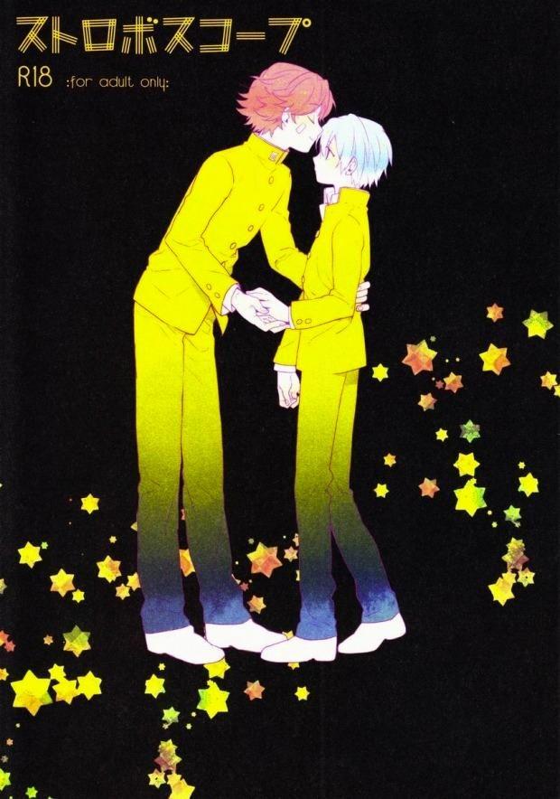 【テニプリ☆BL漫画】菊丸×リョーマ★ストロボスコープ【ボーイズラブ同人誌】