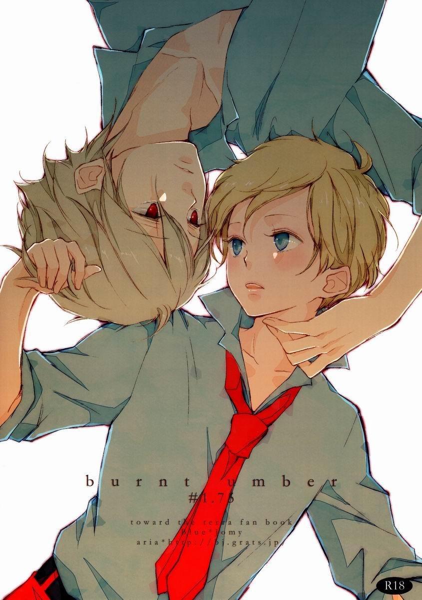 【地球へ…BL同人誌】ブルー×ジョミー★burnt umber #1.75【ボーイズラブ漫画】