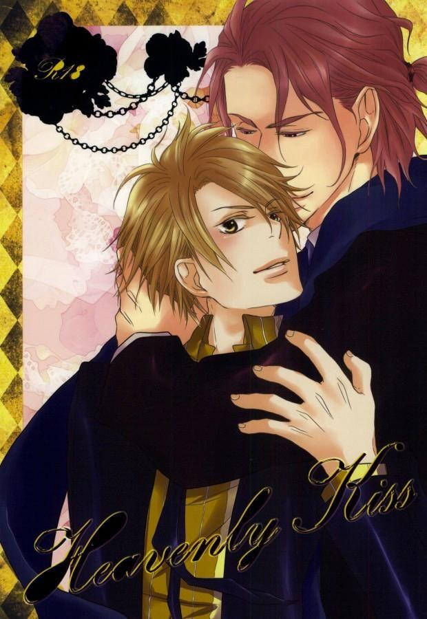 【BLエロ同人誌】ルキーノ×ジャン☆Heavenly Kiss【ラッキードッグ1】