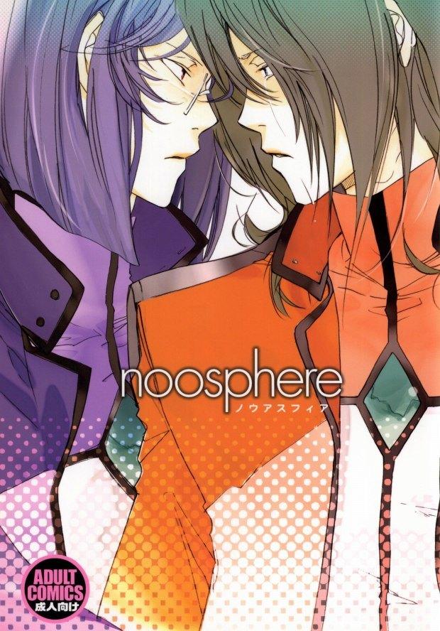 【ガンダム00】アレルヤ×ティエリア「noosphere」※18禁BL【ボーイズラブ同人誌】