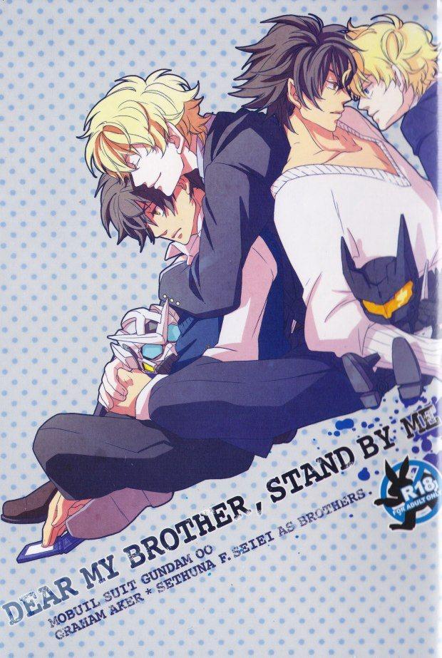【ガンダム00BL同人誌】グラハム×刹那☆Dear My Brother, Stand By Me【ボーイズラブマンガ】