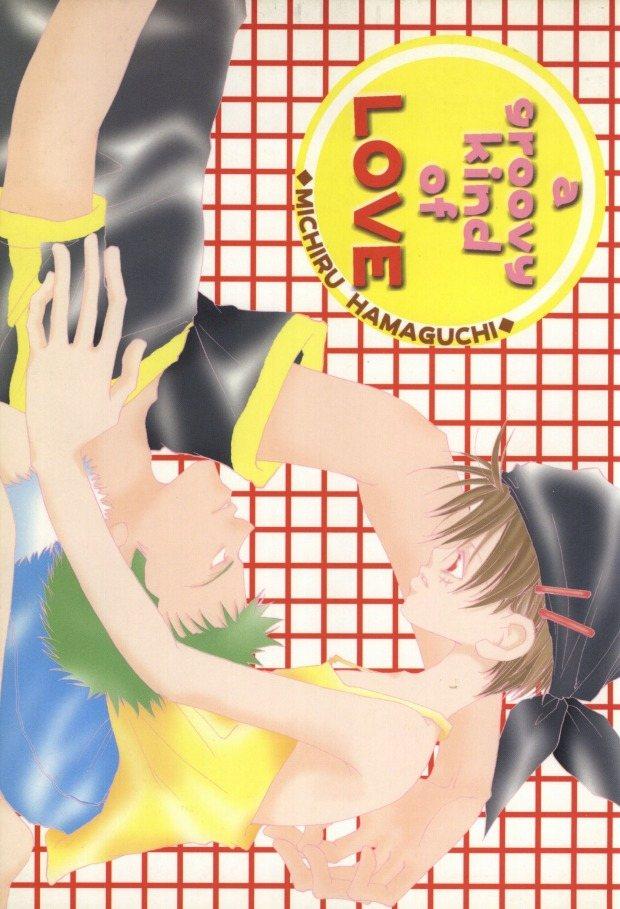 【ワンピース】ゾロ×ショタルフィ「a groovy kind of LOVE」※ボーイズラブ【BLエロ同人誌】