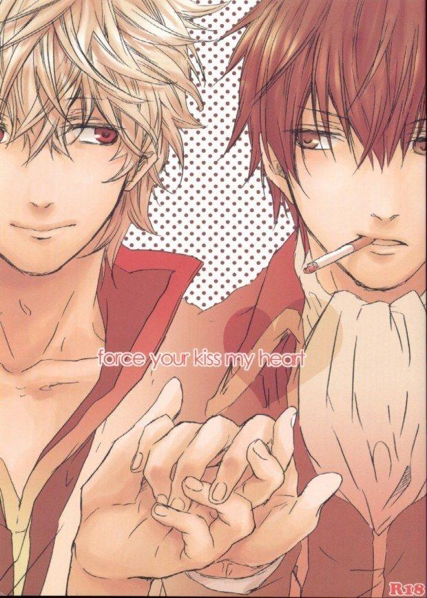 【銀魂(ぎんたま)BL漫画】銀時×土方「force your kiss my heart」【18禁ボーイズラブ】