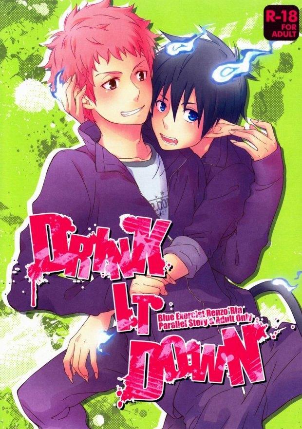 【青エクBL漫画】志摩×燐★DRINK IT DOWN※ボーイズラブ【青の祓魔師】