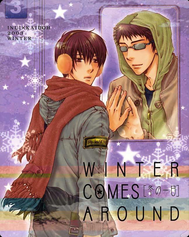 【テニプリBL漫画】乾×海堂「WINTER COMES AROUND」※ボーイズラブ【テニスの王子様】