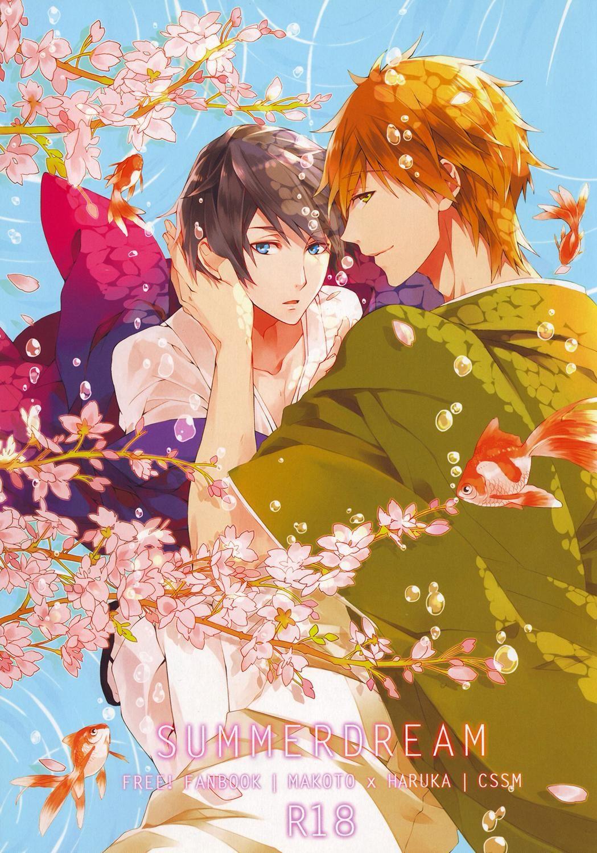 【Free!同人誌】橘真琴×七瀬遙「SUMMERDREAM」【BL漫画】