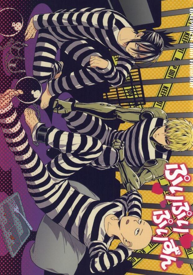 【ワンパンマンBL漫画】オールヒーロー総出演☆ぷりぷりぷりずん※ボーイズラブ【BLエロ漫画】