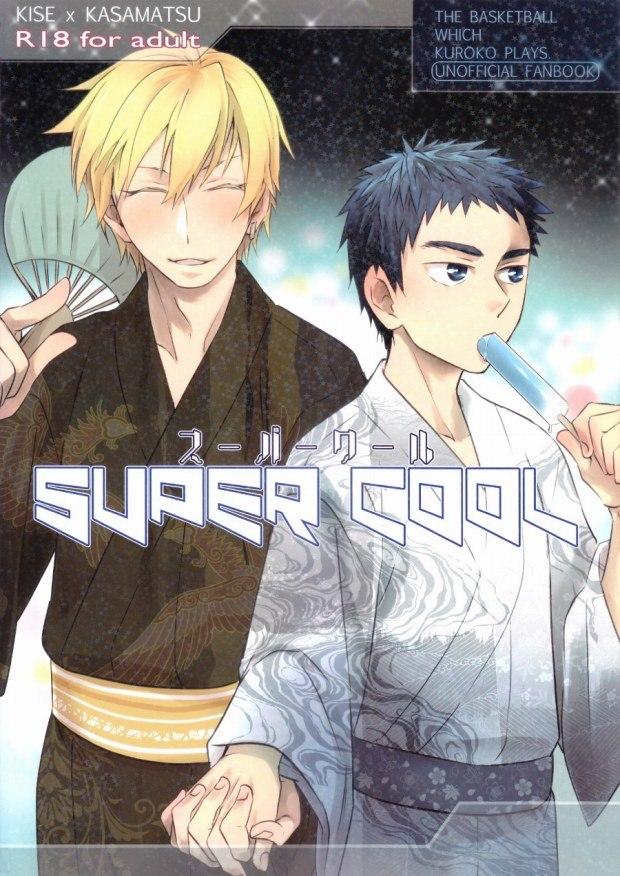 【黒バスBL漫画】黄瀬×笠松「SUPER COOL」※ボーイズラブ【黒子のバスケ】