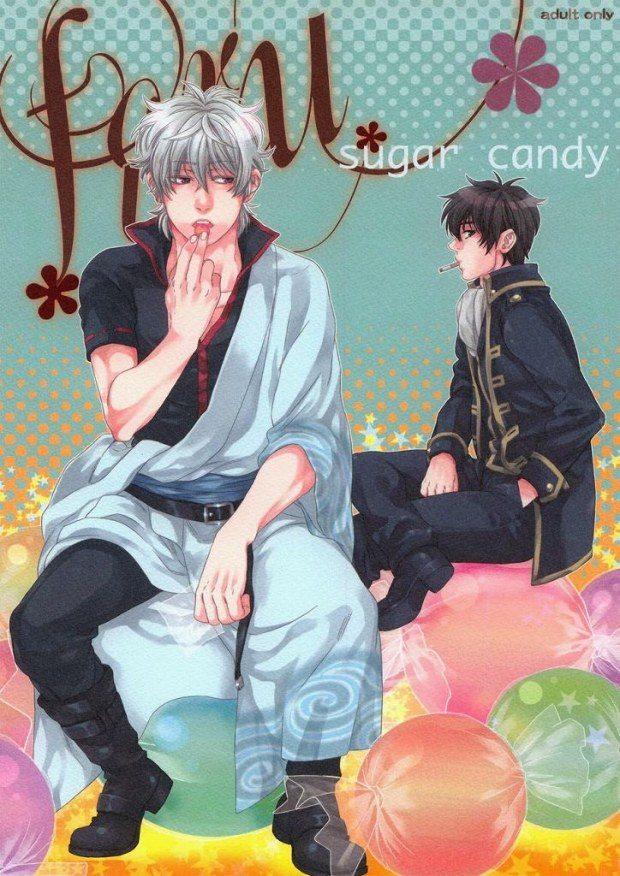 【銀魂BLエロ同人誌】土方十四郎×坂田銀時☆for you-sugar candy-【ボーイズラブ漫画】