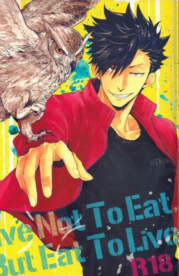 【ハイキュー!!BL漫画】木兎光太郎×黒尾鉄朗「Live Not To Eat, But Eat To Live!」【ボーイズラブ同人誌】